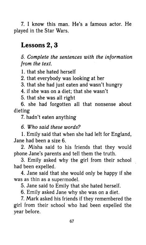 Гдз К Учебнику Английского 9 Класса Happy English