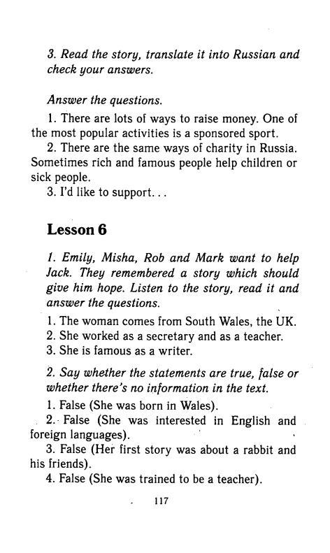 Онлайн решебник класс английского 9