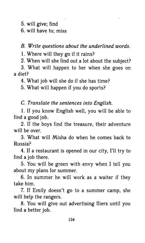 ГДЗ по английскому языку 9 класс Кауфман Happy English ответы