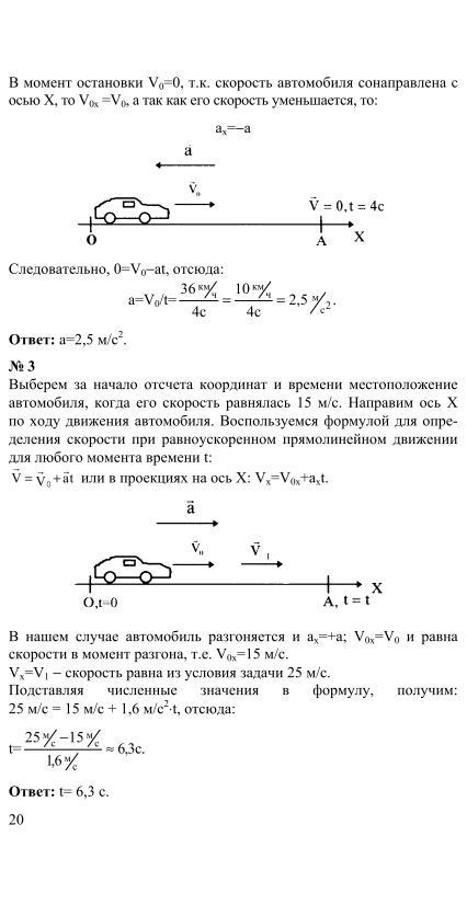учебнику решебник кикоин к по физике
