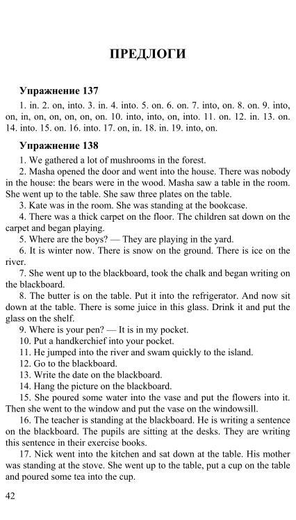 сборник 9 класс гдз упражнений английский