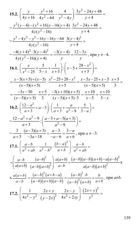 Алгебре письменного по сборник решебник экзамена заданий алгебра проведения для