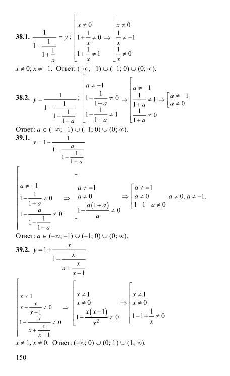 Ответы класс по экзамен т.в абросимова гдз 7 промежуточный математике