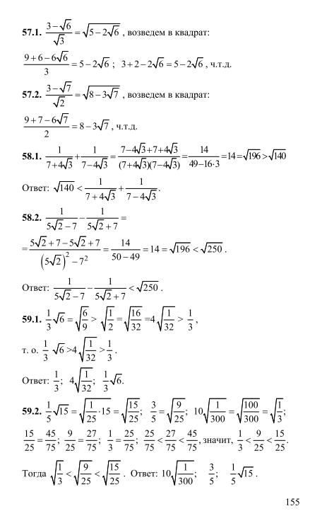 список кузнецова 9 решебник алгебра класс тематический