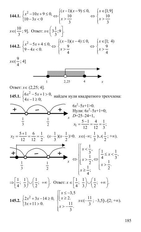 К класса экзамен для гдз сборнику кузнецова 9
