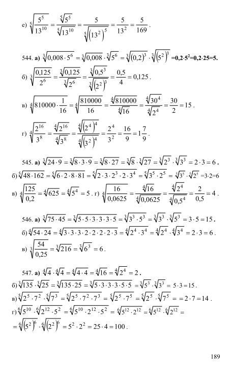Для j класса решебники 9