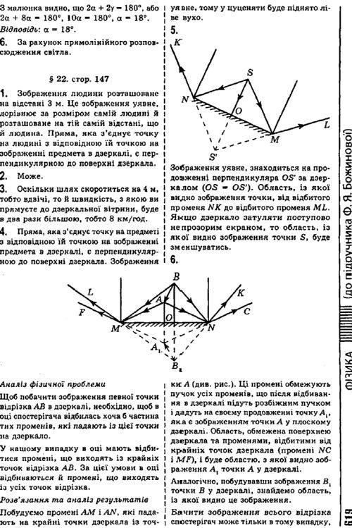 Кирюхина физика и класс 9 божинова решебник