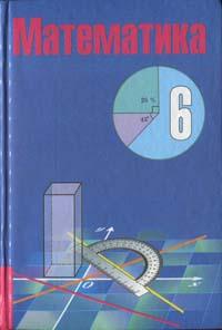 Белорусские решебник 8 класс физика коршак — 11