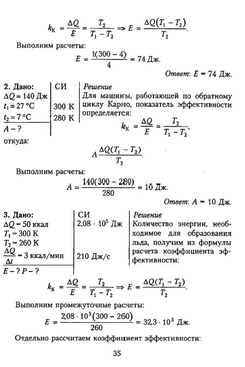 Класс жилко маркович по физике решебник 11 онлайн