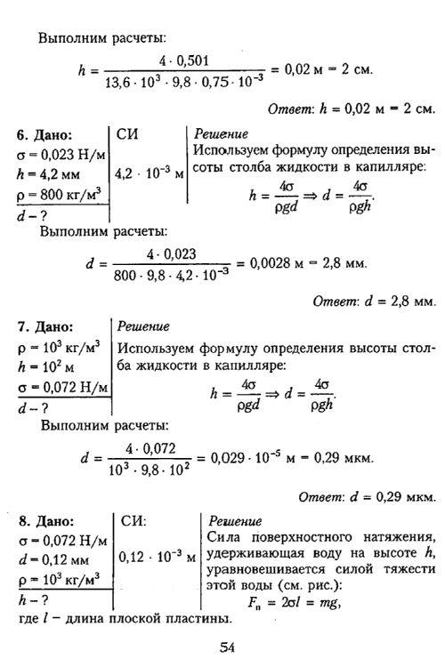 Белорусские Решебники 10 Класс Онлайн
