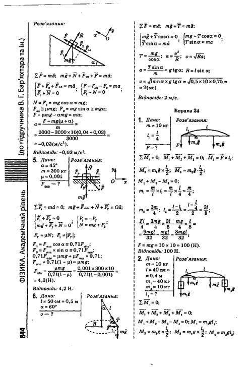 решебник самостоятельные работы по теории вероятности и статистике тюрин