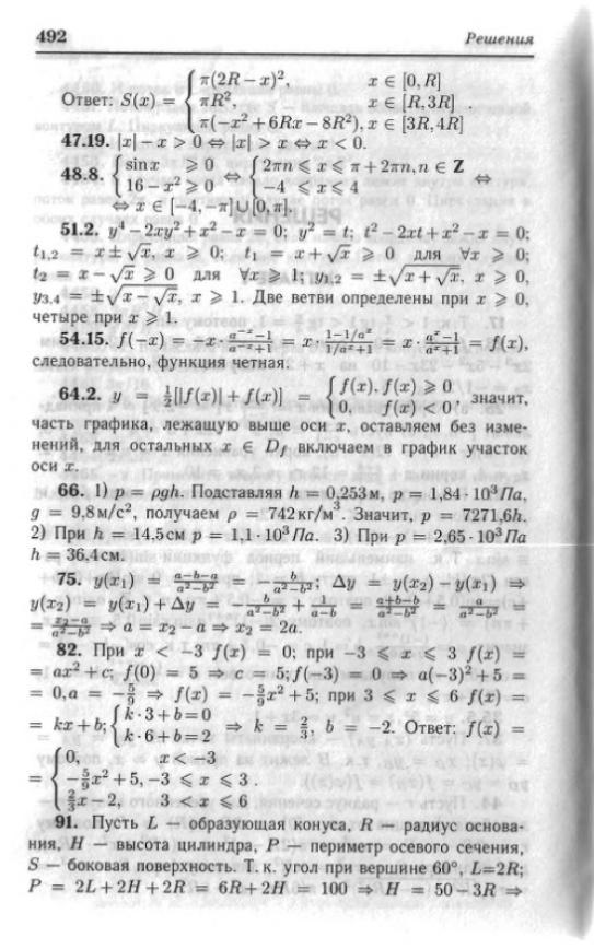 гдз математическому анализу берман