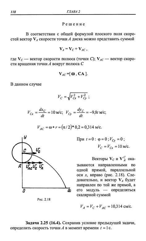 логистике по онлайн задач решебник