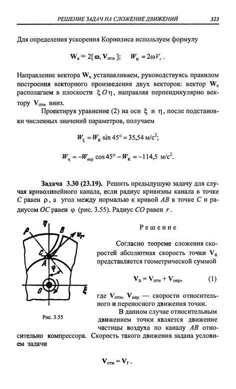 Бесплатный решебник яблонского: к7 вариант 10